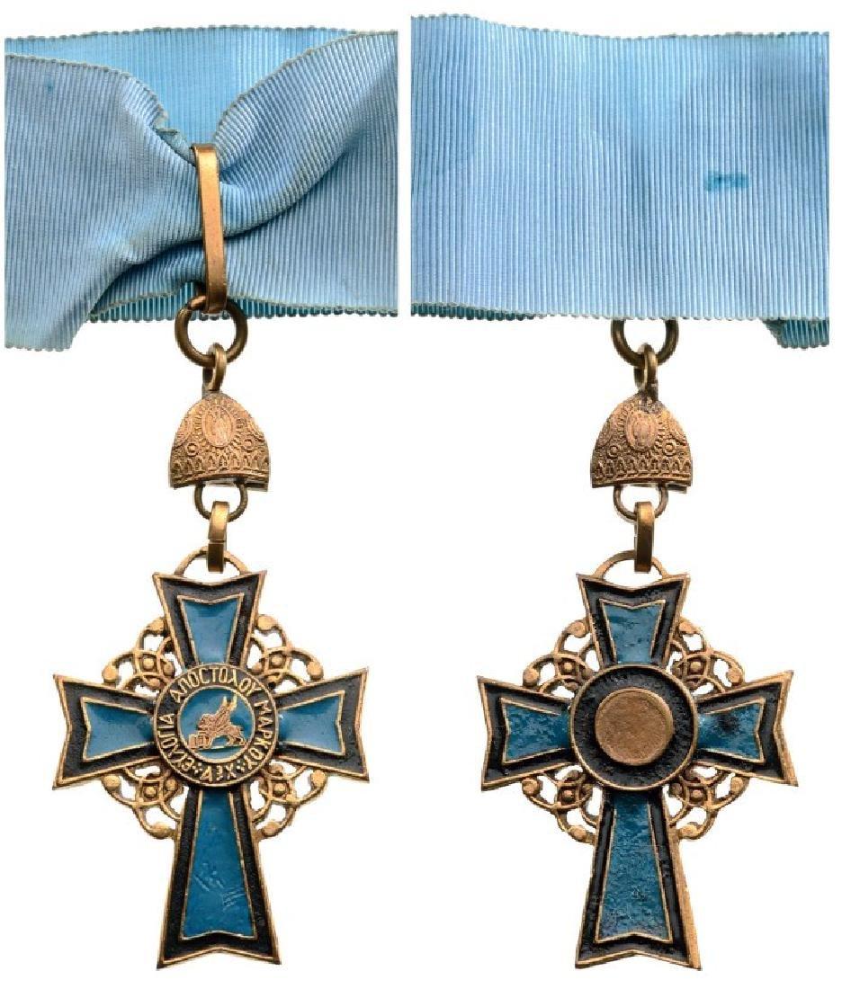 ORDER OF THE APOSTLE MARCUS, PATRIARCHATE ALEXANDRIA