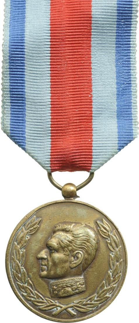 COMMEMORATIVE MEDAL FOR THE 2500 YEARS OF PERSIA,