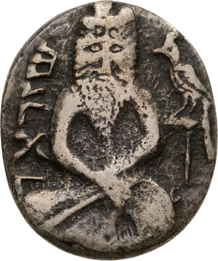 Unidentified Jewish Medal