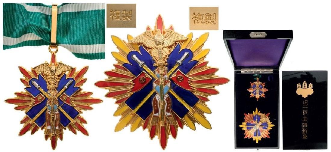 ORDER OF THE GOLDEN KITE
