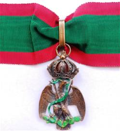 ORDER OF THE MEXICAN EAGLE