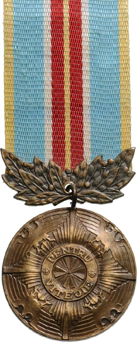 Bravery Medal, instituted in 1992
