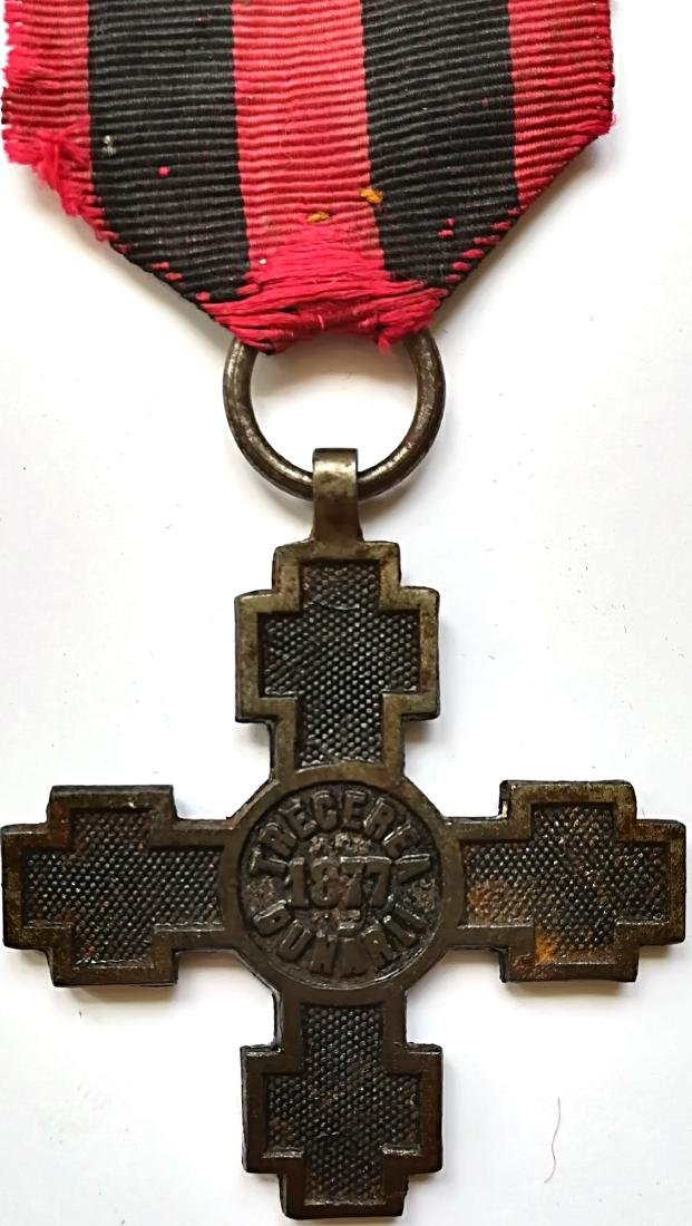 Medal Crossing of the Danube, instituted on 23 March