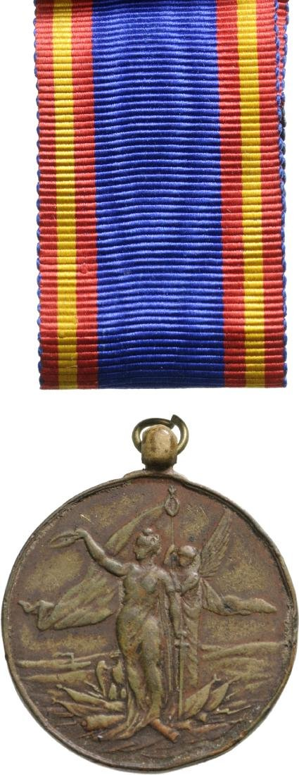 Medal Defenders of the Independence, 1877 - 1878.
