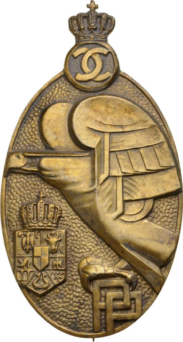 Premilitary Training Badge