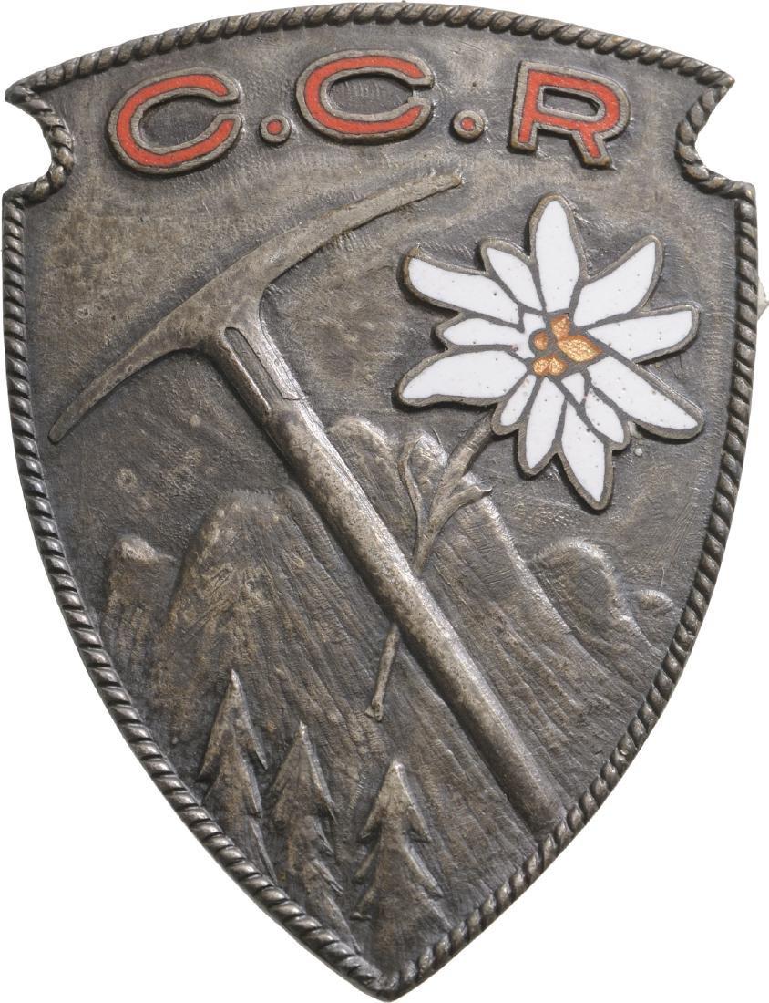 """""""Romanian Climbing Club"""" (CCR - Clubul Cataratorilor"""