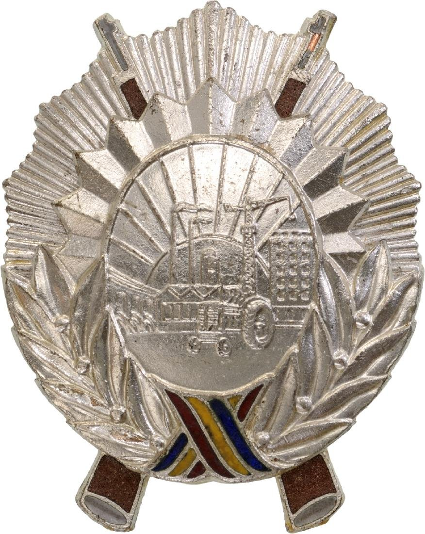 RSR - ORDER OF SERVICE FOR THE SOCIALIST FATHERLAND