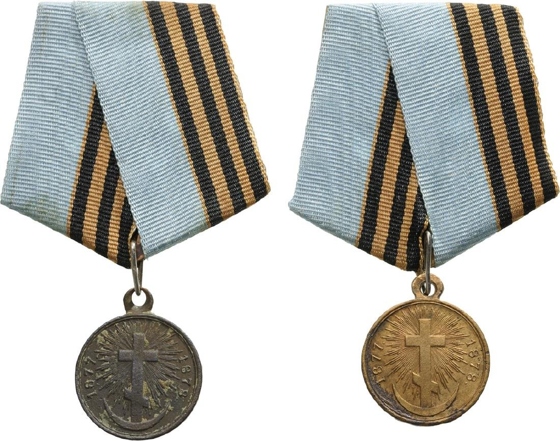 Medal for the Russo-Turkish war 1877-1878