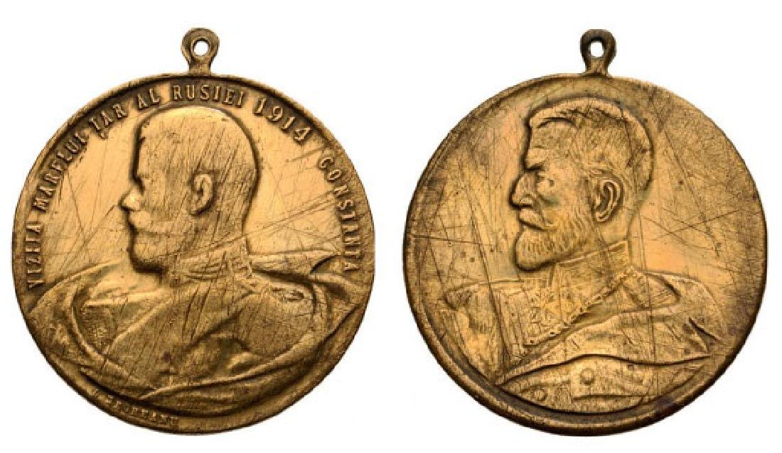 Medal of The Visit of Tzar Nicolas II In Constanta,