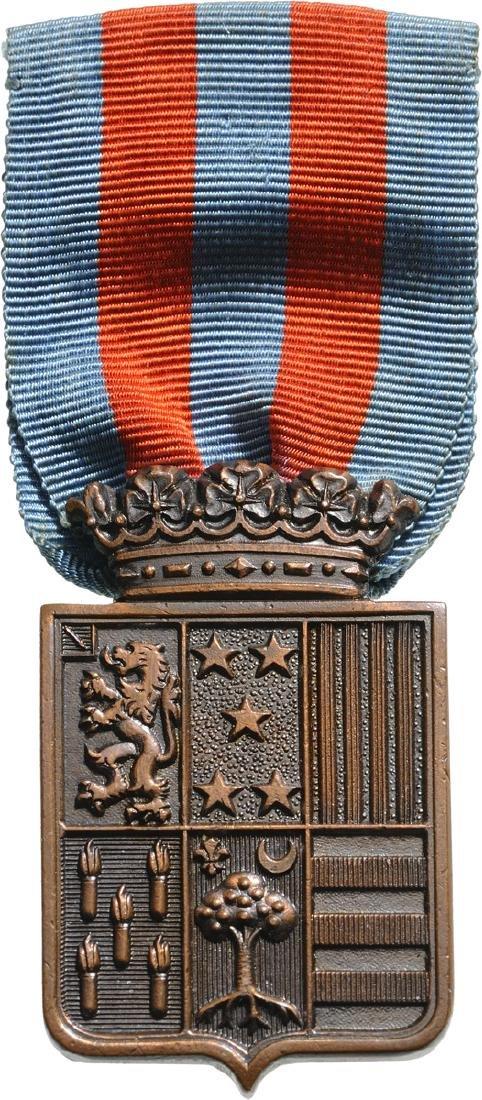 Medal for Peace, Duke of Caxias