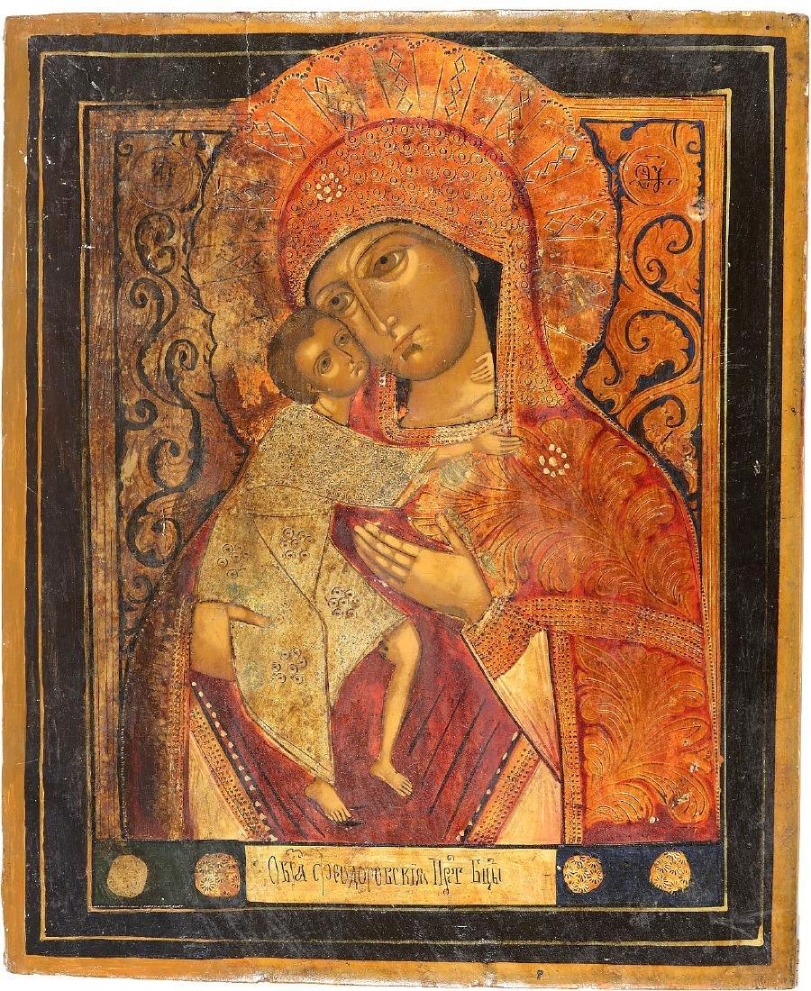 Virgin Fyodorovskaya (Fyodorovskaya), Tempera on Wood,