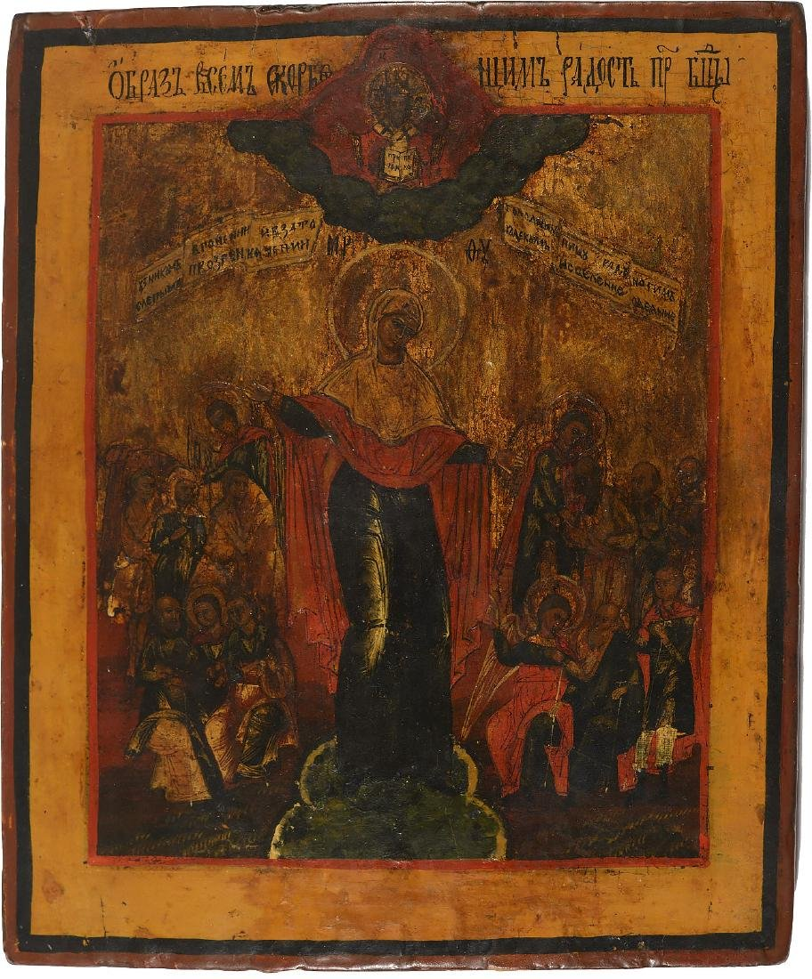 Mother of God Joy of All Who Sorrow, 19th Century,