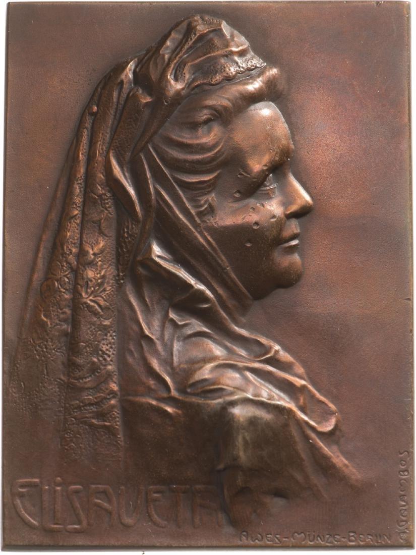 Portrait of Queen Elisaveta