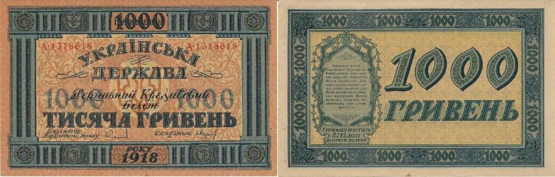 Ukraine, 1000 Hryven 1918