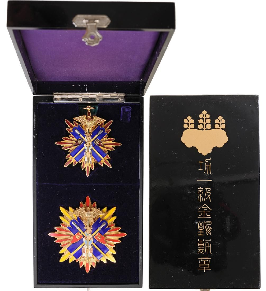 ORDER OF THE GOLDEN KITE