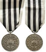 Medal of The Royal House instituted in 1935