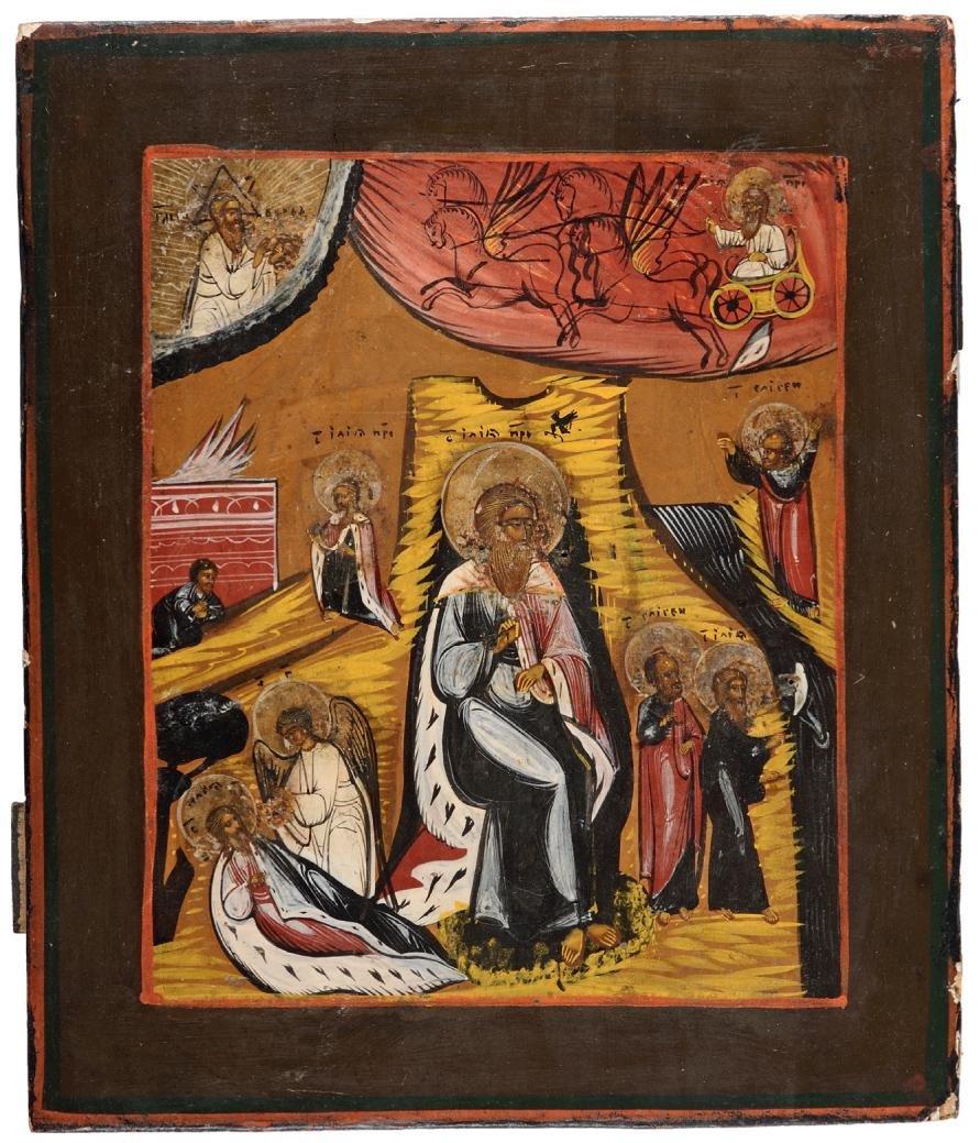 Icon of SAINT ELIAS