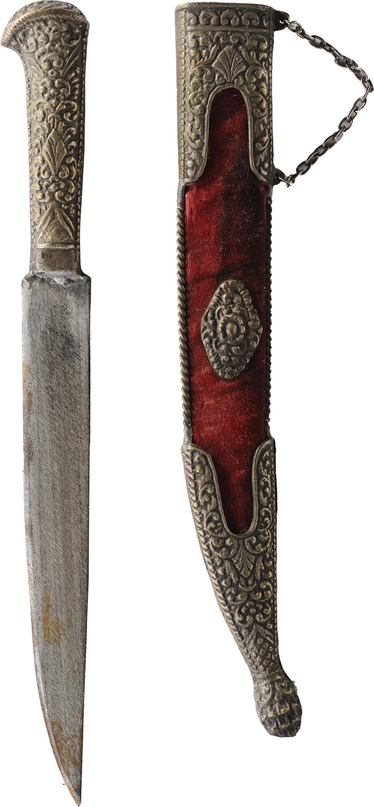 Oriental Dagger, 18th Century