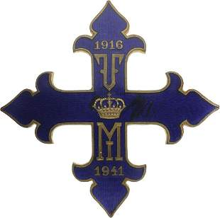 ORDER OF MICHAEL THE BRAVE, 1941
