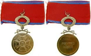 Military Medal for Merit