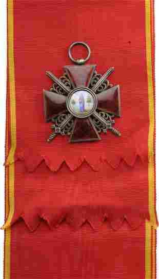 ORDER OF SAINT ANNA