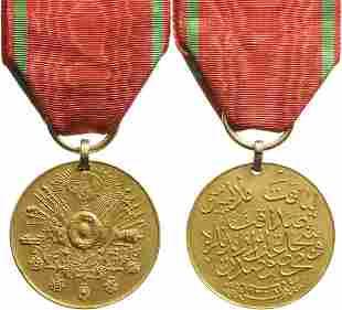 The Liyakat Medal