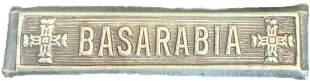 The Cruisade Against Communism Medal Silver Ribbon Bar