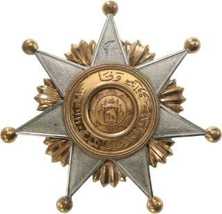 Nishan-i-Vafa (Order of Fidelity)