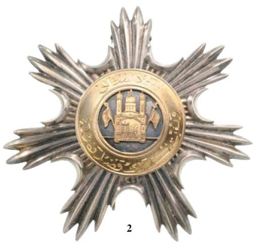 2: Order of the Leader
