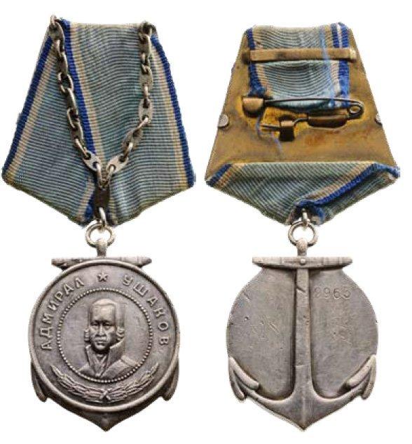 1057: Ushakov Medal-Navy