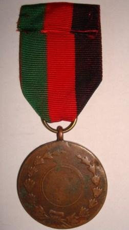 MILITARY MEDAL OF BRAVERY 1942