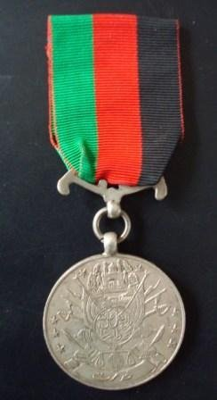 Medal Campaign against the Konar State