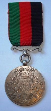 MEDAL FOR CAMPAIGN AGAINST THE KONAR STATE 1945