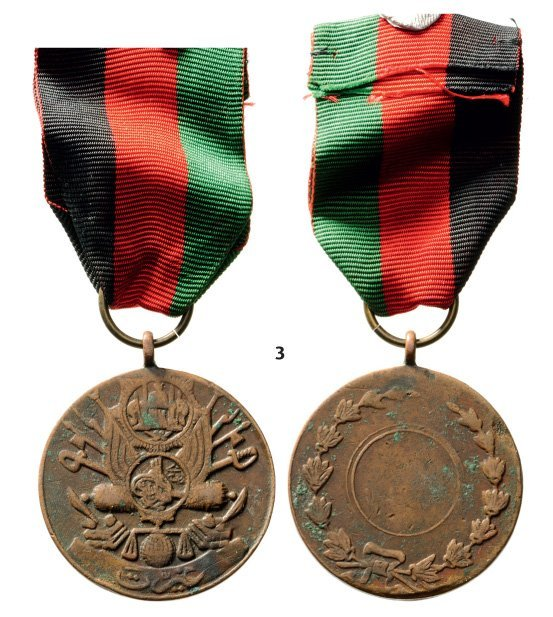 Military Medal of Bravery, 1942