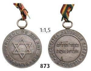"The society ""The Holy Duty"", Romanian Isra elite Medal."