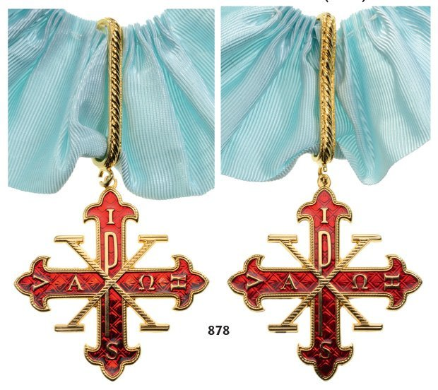CONSTANTINIAN ORDER OF SAINT GEORGE