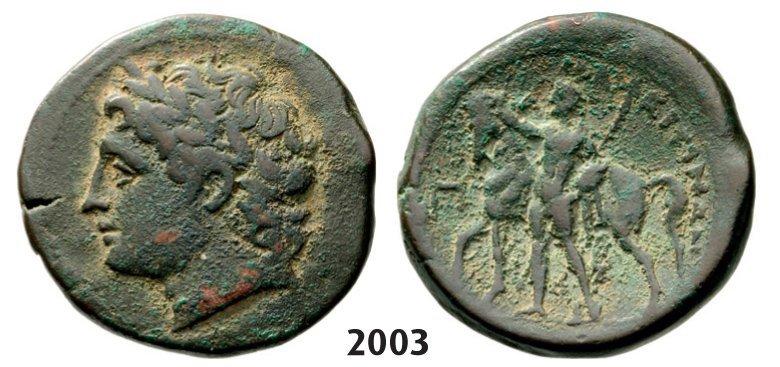 MESSANA Æ (220-200 BC) Bronze (12.96g) Obv.