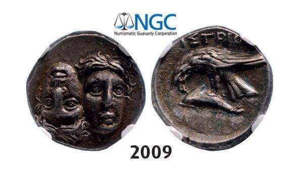 Drachm (4th Century BC) Silver (5.71g) Obv.