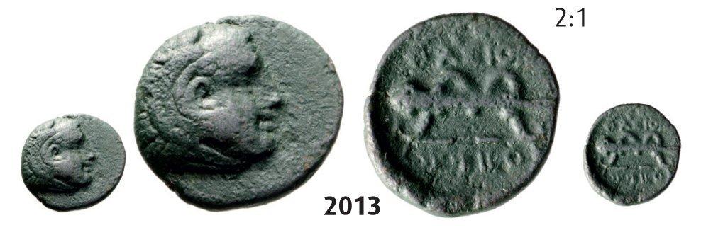 Æ (11mm) Krenides (Struck 360-356 BC) Bronze (1.08g) Ob
