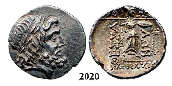 Thessalian League Double Victoriatus (Struck 196-146 BC
