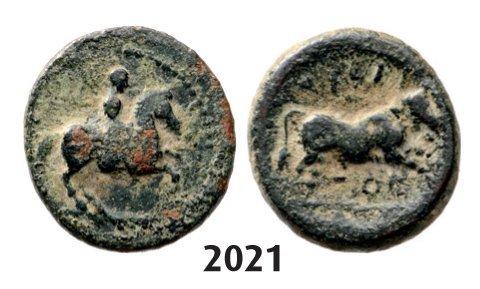 Æ Dichalkon, Bronze (3.22g) Obv.
