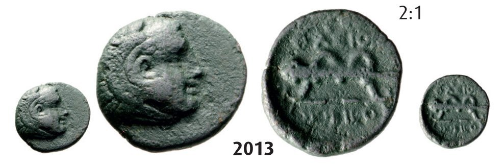 AE (11mm) Krenides (Struck 360-356 BC) Bronze (1.08g)