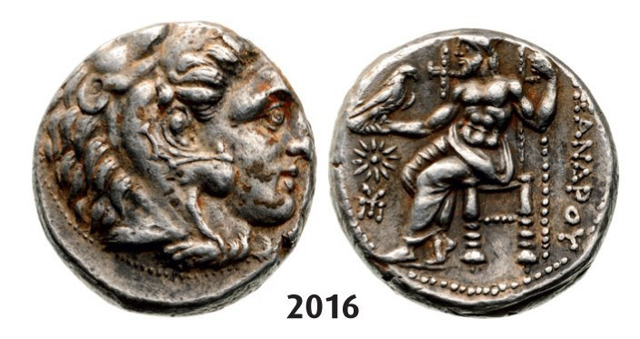 Tetradrachm (Struck 336-323 BC) Amphipolis, Silver