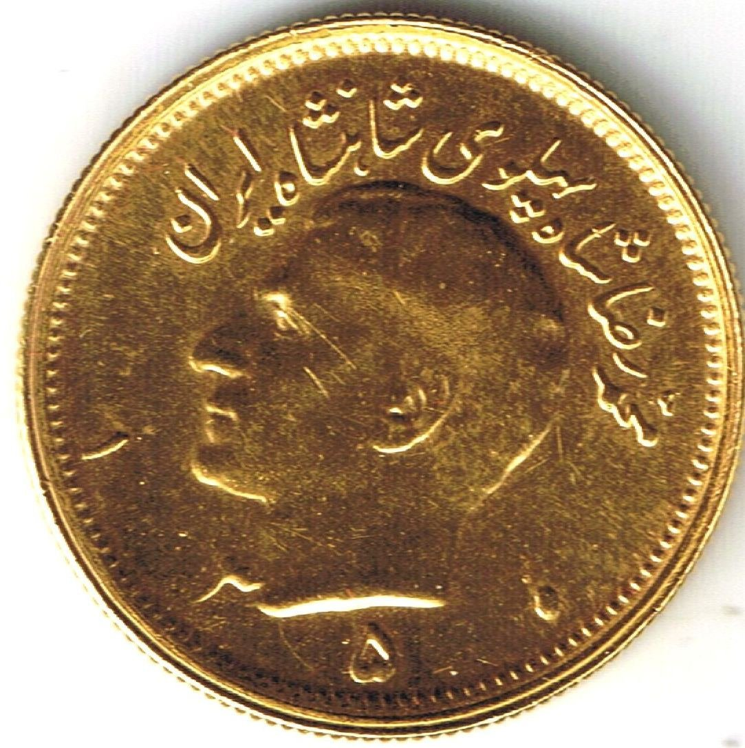 Pahlavi 1971
