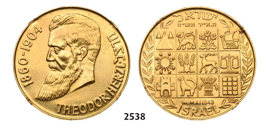 Medal 1948, Unsigned, GOLD (16.67g) Theodor Herzl
