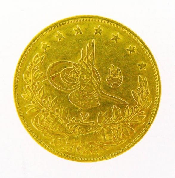 100 Kurush 1881