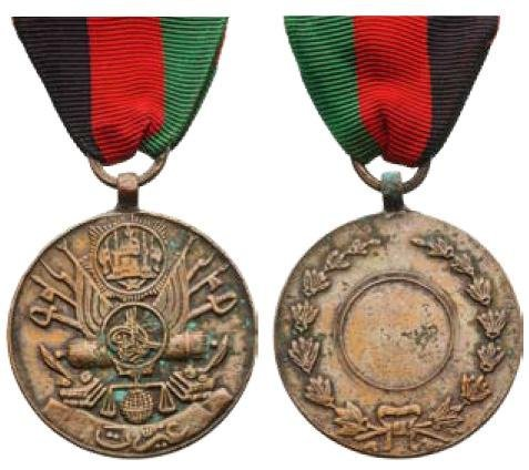 Military Bravery Medal, instituted in 1942