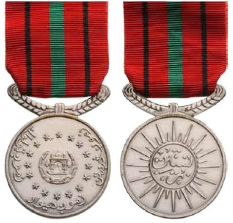 Order of the Sun, Merit Medal, instituted in 1920