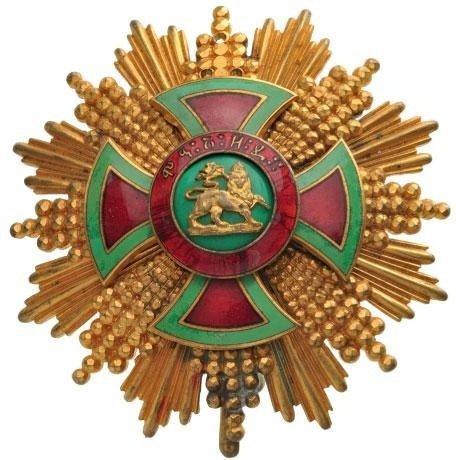 ORDER OF MENELIK II