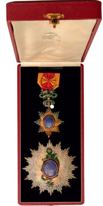 ORDER OF THE DRAGON OF ANNAM